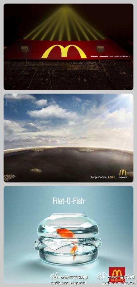 麦当劳创意广告,创意海报
